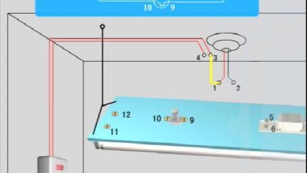 Ti水电识图安装教程之荧光灯接线