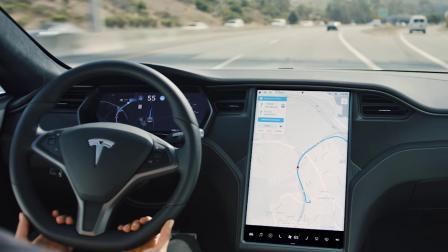 Model S X Support - Navigate on Autopilot