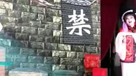 汨罗花鼓戏《潘冬秀老师》演王金龙