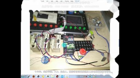 自动化PLC编程培训学校、PID接线与变频器参数设置