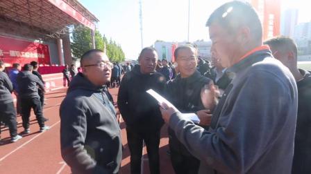 国网济宁市任城区供电公司第一届职工综合运动会
