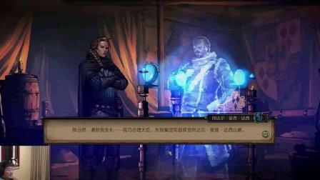 巫师之昆特牌-王权的陨落  第十一集