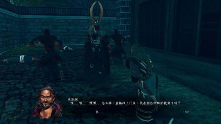 【玛露塔】河洛群侠传32