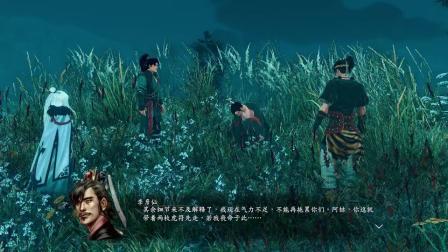 【玛露塔】河洛群侠传34