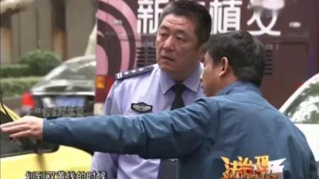 20181025(宏琪说交通)守规矩才能保安全