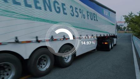 节能卡车2