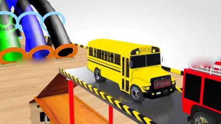 亲子早教动画 神奇的U型管道给车辆涂上颜色 学习颜色