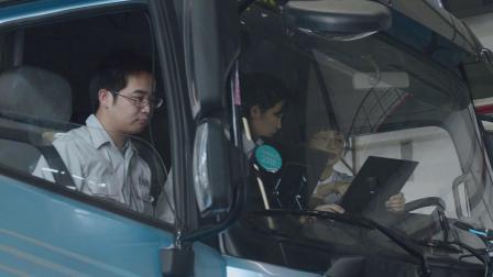 智能卡车3