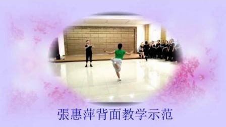 舞蹈:女儿情<正、反面演示>
