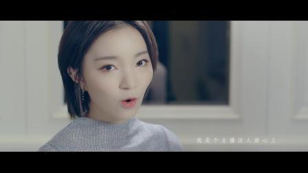 小潘潘《我是主播》官方版MV