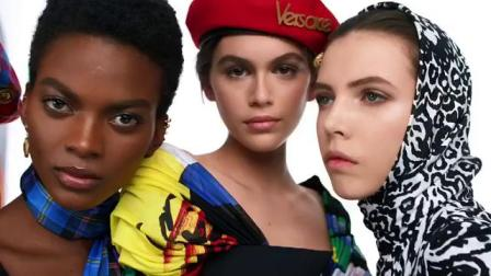 The Clans Of Versace