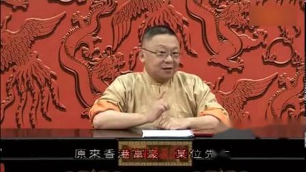 乐天知命李居明视频2019