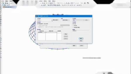 SAP2000稳定性分析(第三期)