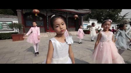 舞影阁艺术培训学校—MV宣传片—永远甜蜜爱我的好爸爸