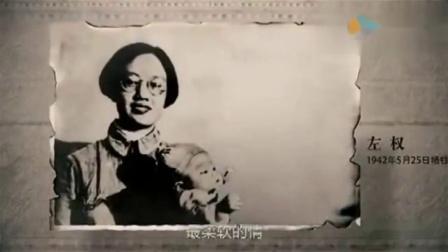 党的光辉历程-原创-高清正版视频在线观看–爱奇艺 (1)