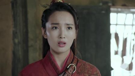 回到明朝当王爷之杨凌传 01 马怜儿受父亲之命解救哥哥,杨凌被误会为贪财又好色之人