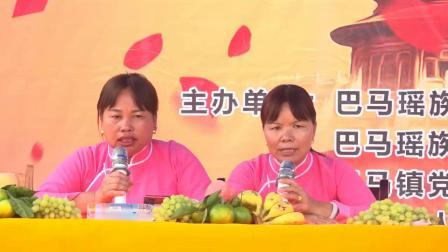巴马镇坡腾村迎国庆山歌会4