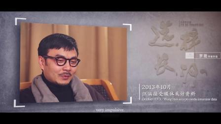 纪录片《选择长沙》中英文版