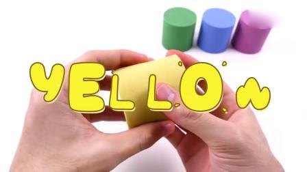 亲子早教动画 儿童DIY太空沙彩虹冰淇淋蛋糕玩具 宝宝学颜色