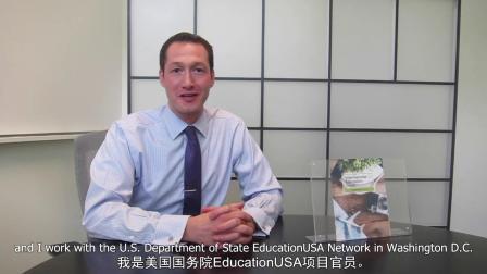 2018 国际教育周 - 学在美国,改变人生轨迹
