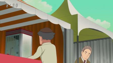 雷頓神秘偵探社 ~卡特莉的解謎簿~ 025