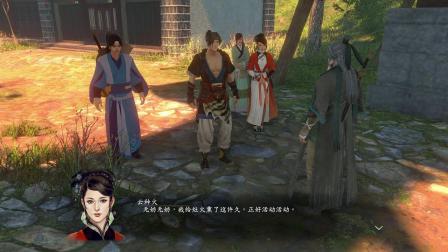 【玛露塔】河洛群侠传35