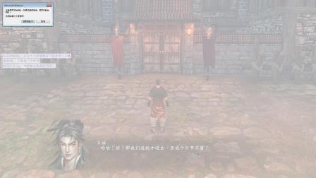 【玛露塔】河洛群侠传38