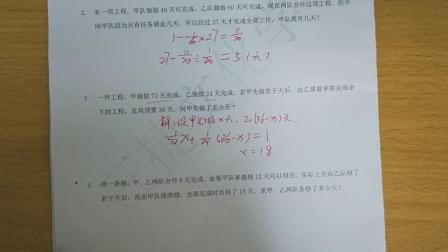 尖刀班作业卷39