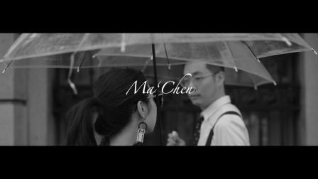 2018.10.28  MA+CHEN 婚礼快剪