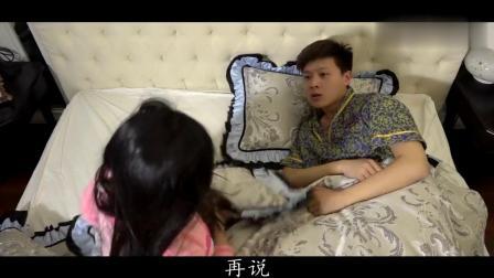 睡觉的时候小伙不小心打了老婆一下,结果老婆