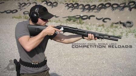Shotgun Reload Techniques    散彈槍入彈技巧
