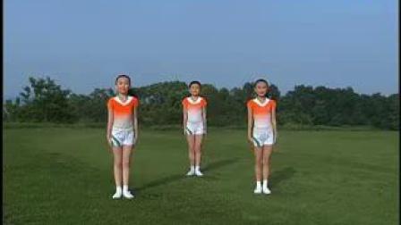第三套全国小学生广播体操:七彩阳光(带口令)_标清