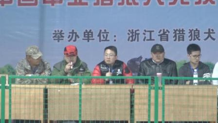 """2018-2019""""同华杯""""中国中亚猎狼犬竞技公开赛 Ⅰ(上)"""