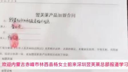 欢迎赤峰市林西县杨女士前来翌芙莱总公司培训学习祛斑祛痘技术