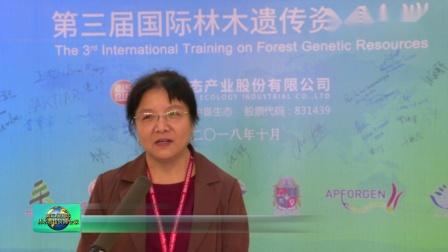 安徽农业大学曹翠萍希望更多的中国人参加国际林木遗传资源会议