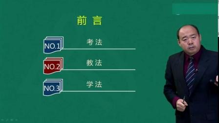 2019年注会注册会计师 CPA会计 零基础班