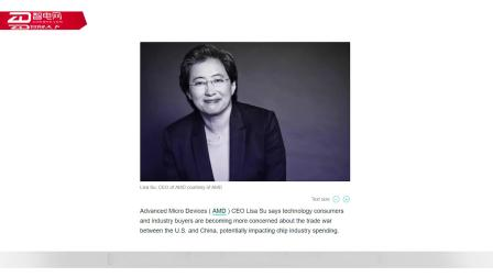 AMD苏姿丰表示他们正在开发高性能图形显卡 但还需要一些时间