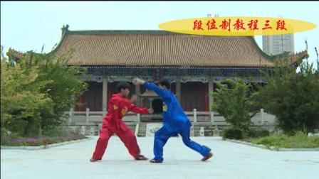 中国红拳专项段位