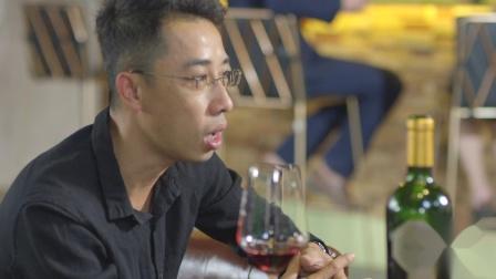 富拉特葡萄酒宣传片