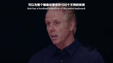 [中字]Roland RD-2000 专业舞台电钢琴 :场景功能演示