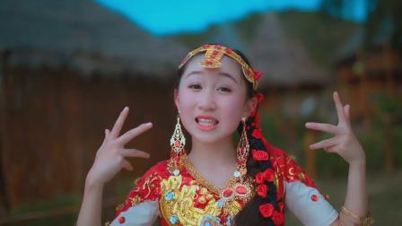 爽乐坊童星陈韵涵原唱单曲《欧迪卡》MV发布