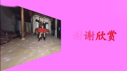 港口陈氏农庄广场双人水兵舞(尘缘梦)