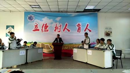 谢家集区淮河中学10月29日主题辩论决赛 (2)
