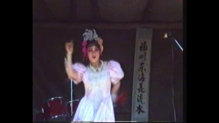 二人转《张四姐临凡》闫小凤 彩龙1995年珍贵录像