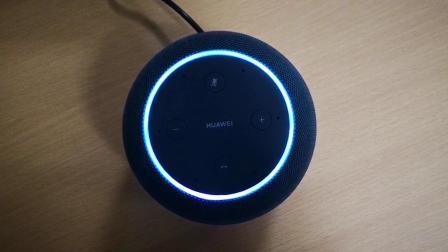 和华为首款AI智能音箱的第一次亲密接触