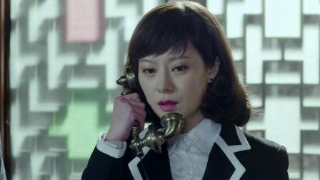 《喋血长江》向家四处寻找五月下落可她却遭莫元清手下