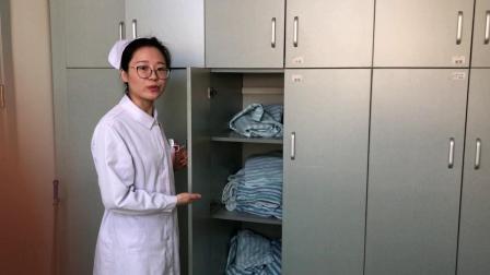 江苏省人民医院肾内科实习生入科宣教视频