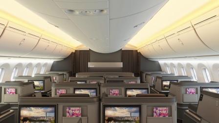 EVA Boeing 787 Royal Laurel Class