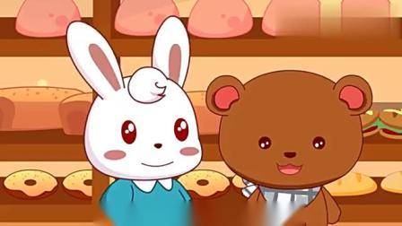 小熊数面包兔小贝育儿故事