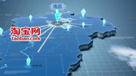 2809573_原创科技感江西地图辐射(无需插件)